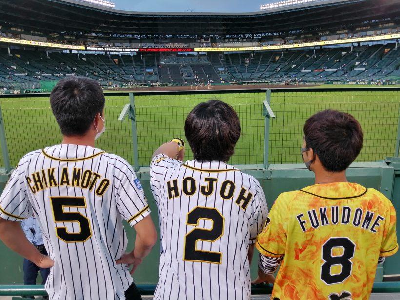 😉野球観戦😉